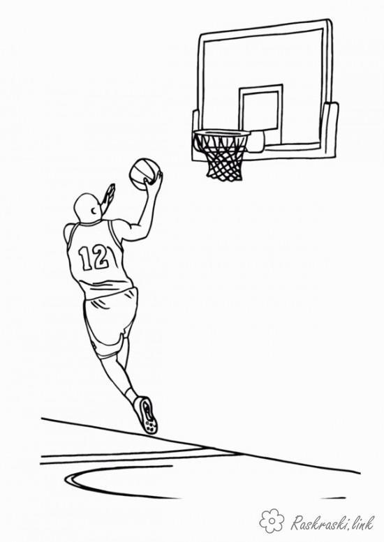 Розмальовки Баскетбол баскетбол, розмальовки, кільце