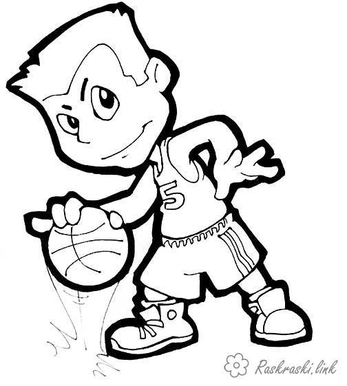 Розмальовки Баскетбол малюк баскетболіст, гра, спорт