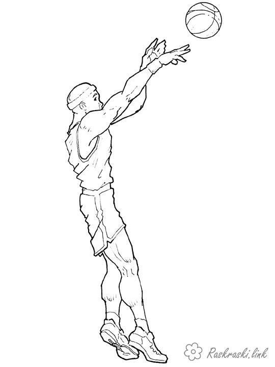 Розмальовки Баскетбол гравець кидає в кільце м'яч
