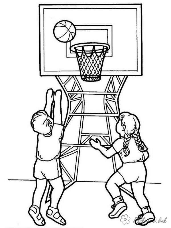 Розмальовки Баскетбол баскетбол, діти, спорт, зож
