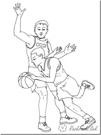 Розмальовки Баскетбол баскетбол, спорт, гра, м'яч