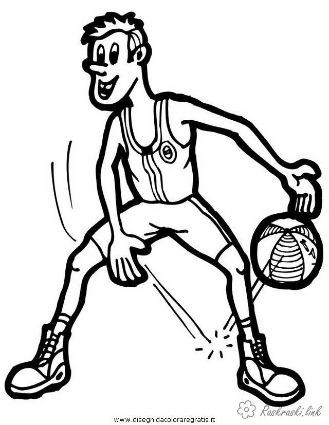 Розмальовки Баскетбол баскетбол, хлопець, гравець, спорт