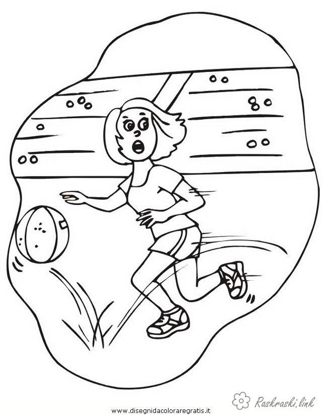 Розмальовки дівчина баскетбол, стадіон, м'яч, спорт