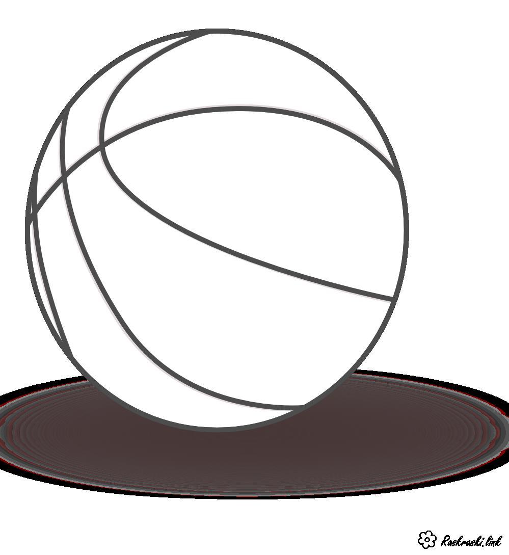 Coloring games ball, basketball, sport games