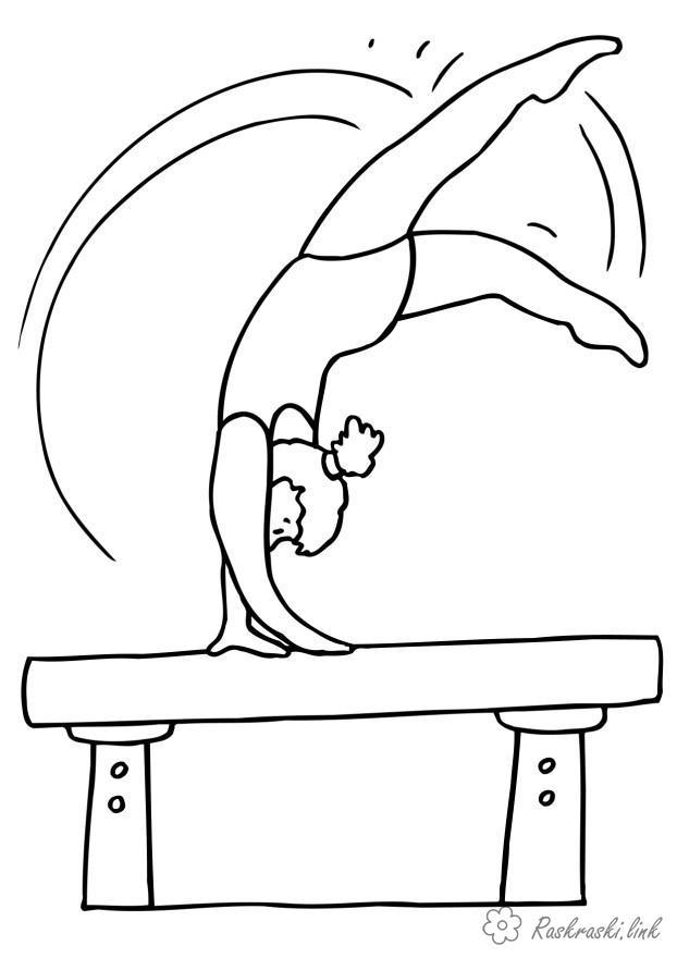 Розмальовки Гімнастика гімнастика, перекид, дівчина, спорт