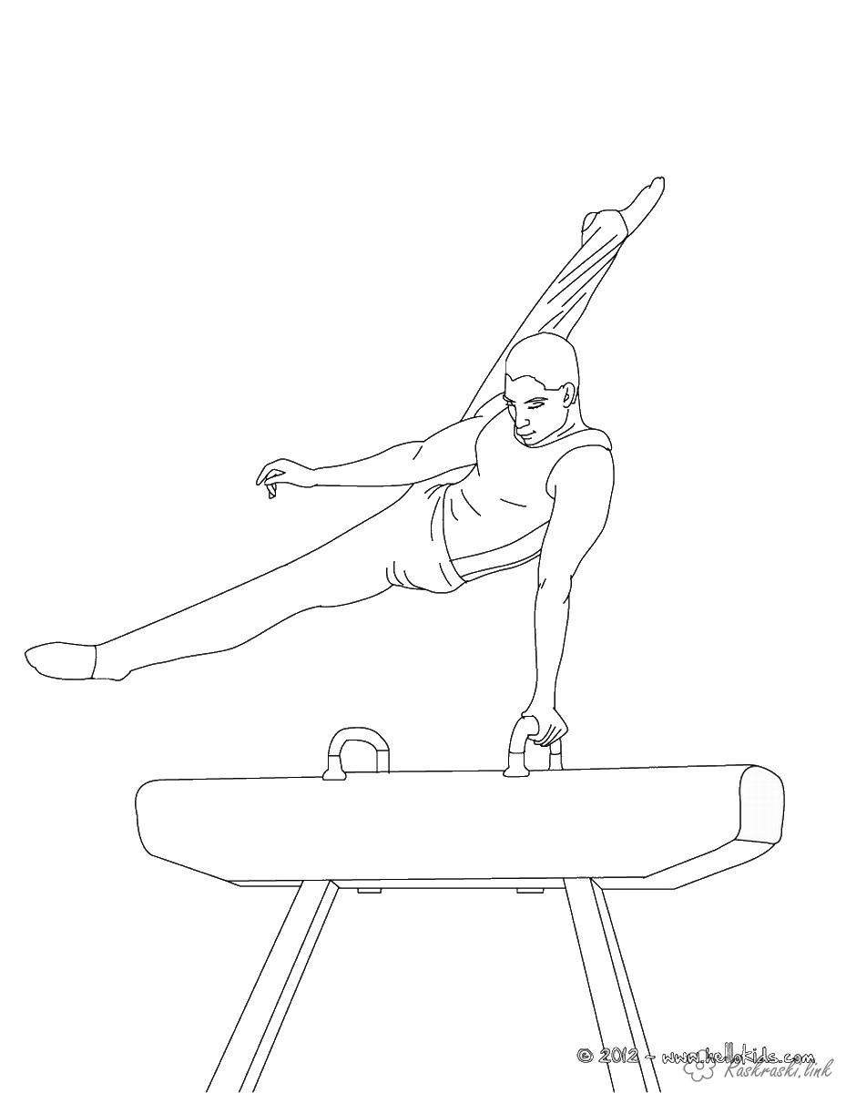 Розмальовки паморочиться гімнастика, гімнаст, на одній руці, спорт, розмальовки