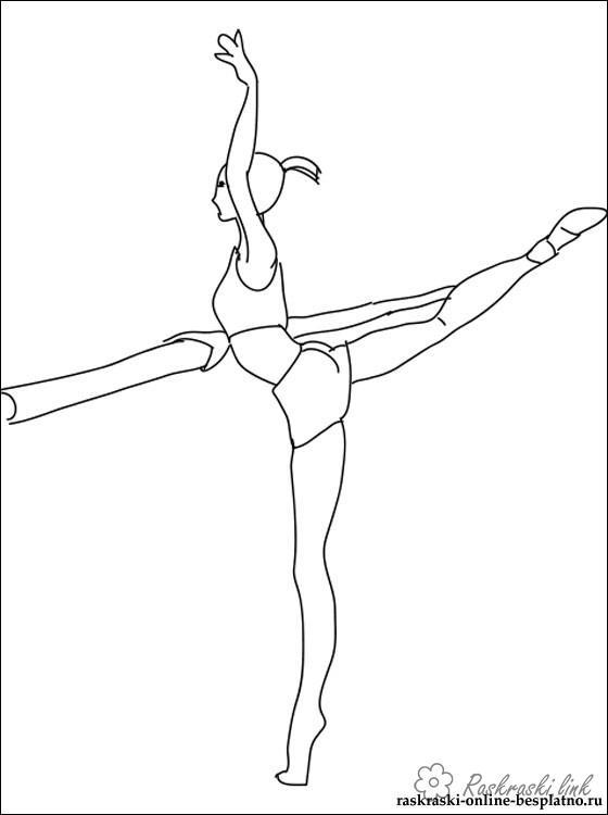Розмальовки Гімнастика гімнастика, стійка, гімнастка, розмальовки