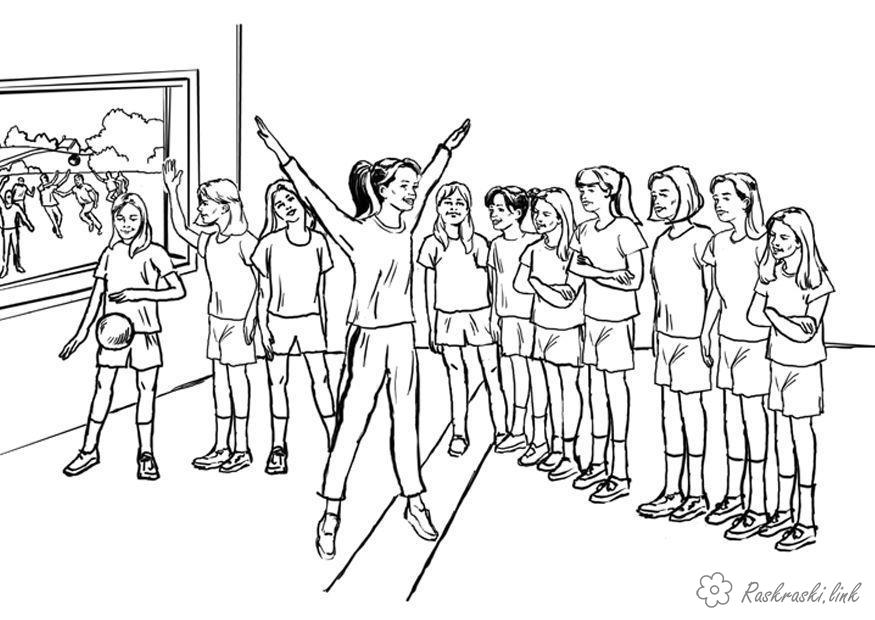 Розмальовки Гімнастика гімнастика, команда, спорт, дівчата