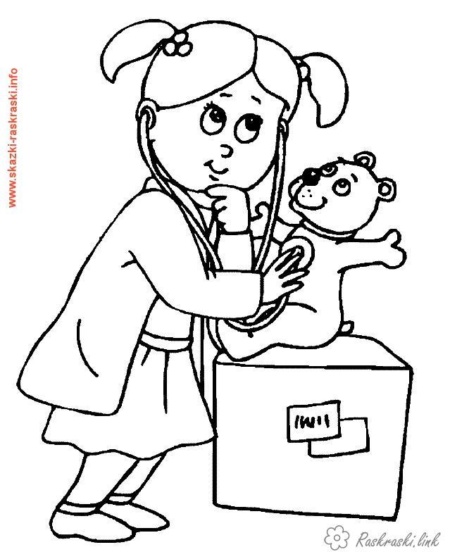 Раскраски для детей 3-7 лет, играть онлайн и распечатать картинки | 794x639