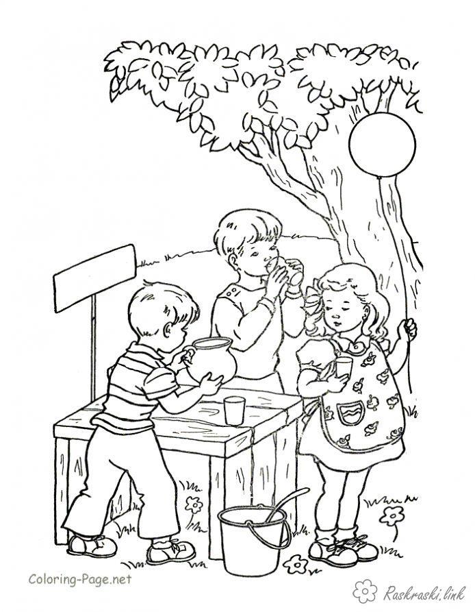 Розмальовки дівчинка Свято 1 червня День захисту дітей діти гра літо дівчинка хлопчик природа кульки