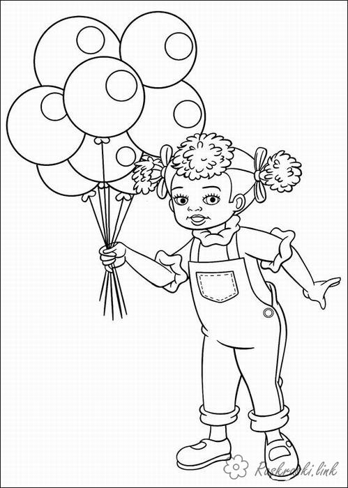 Розмальовки дівчинка Свято 1 червня День захисту дівчинка кульки повітряні кульки