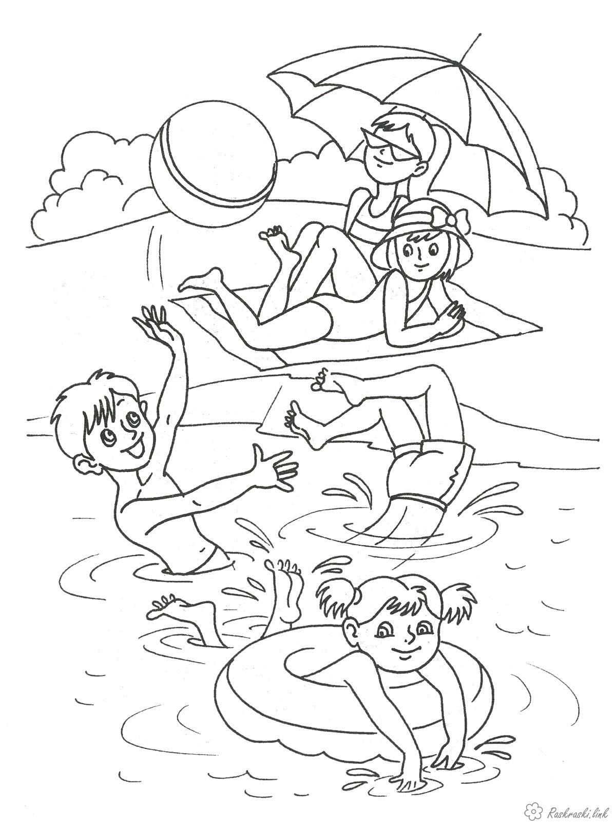 Раскраски озеро праздник 1 июня день защиты детей дети игра лето пляж озеро море