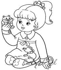 Розмальовки дівчинка Свято 1 червня День захисту дітей дівчинка мишки тварини гризуни