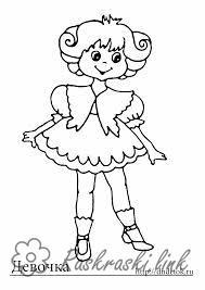 Розмальовки дівчинка Свято 1 червня День захисту дітей дівчинка плаття