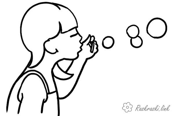 Розмальовки дівчинка Свято 1 червня День захисту дітей дівчинка мильні бульбашки гра літо