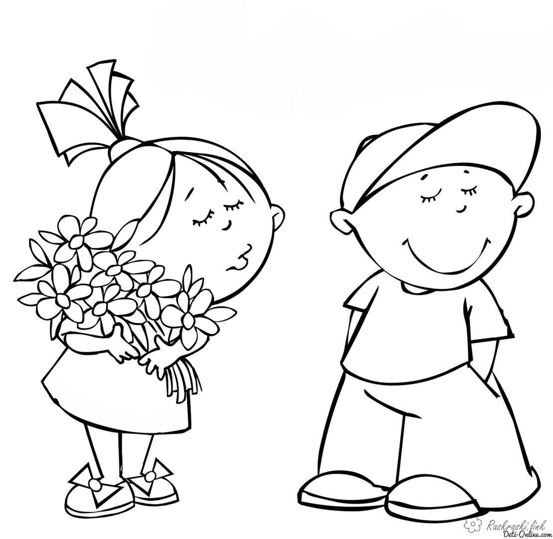 Розмальовки дівчинка Свято 1 червня День захисту дітей діти квіти дівчинка хлопчик гра літо