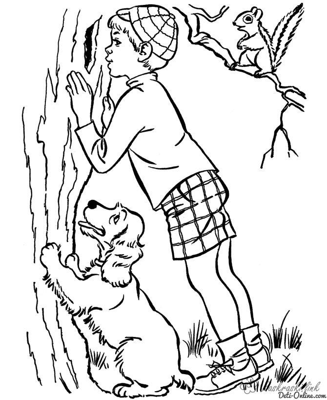 Раскраски дерево праздник 1 июня день защиты детей мальчик белка собака дерево