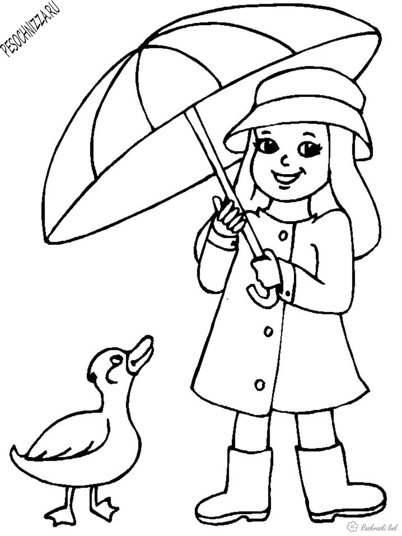 Розмальовки дівчинка Свято 1 червня День захисту дітей дівчинка качка парасольку