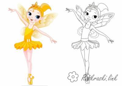 Coloring coloring pages color coloring pages for girls coloring pages with the sample, the girl fairy dancing girl in a skirt