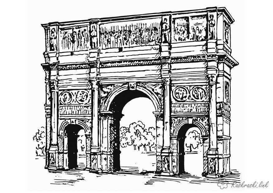 Розмальовки париж Подорож країна Європи Париж Тріумфальна арка