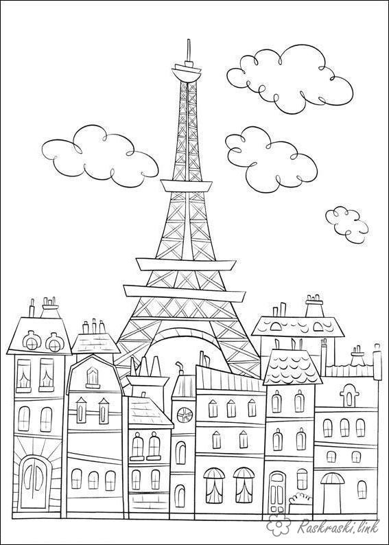 Розмальовки ейфелева Подорож Європа Париж Ейфелева вежа