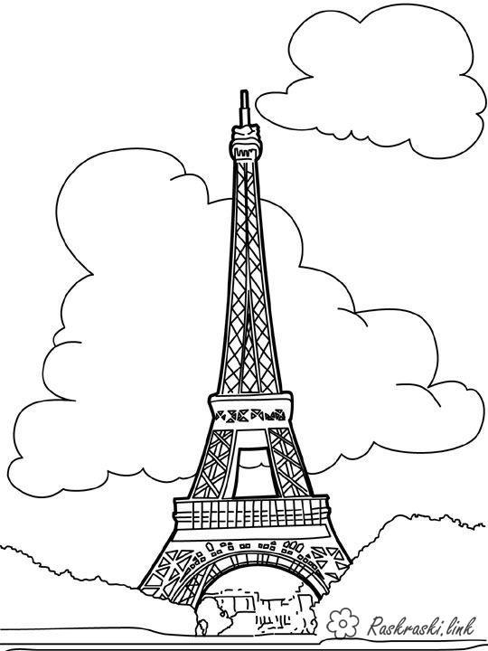 Coloring Europe Country Travel Europe Paris Tower