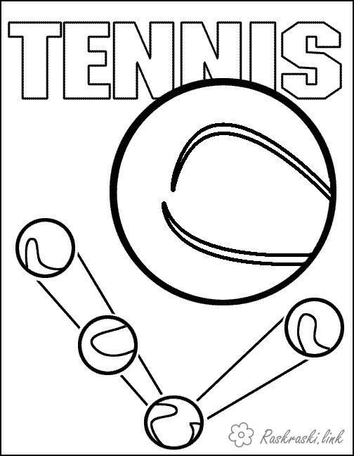 Розмальовки Теніс м'ячі для тенісу, спорт, розфарбування