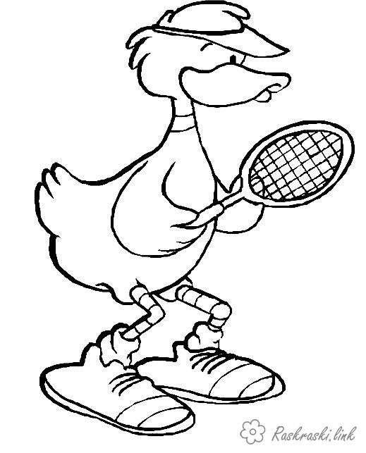 Розмальовки Теніс теніс, качка, спорт