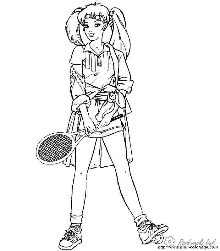 Розмальовки Теніс розфарбування, теніс, спорт, дівчина