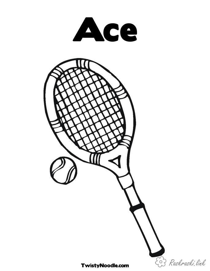Розмальовки Теніс ракетка, м'яч, теніс