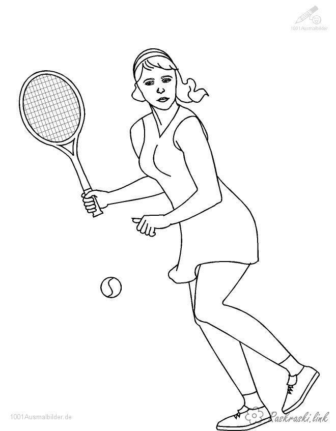 Розмальовки Теніс розмальовки, дівчина. теніс