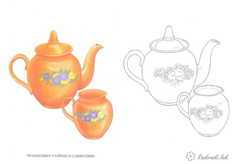 Coloring coloring pages color kettle