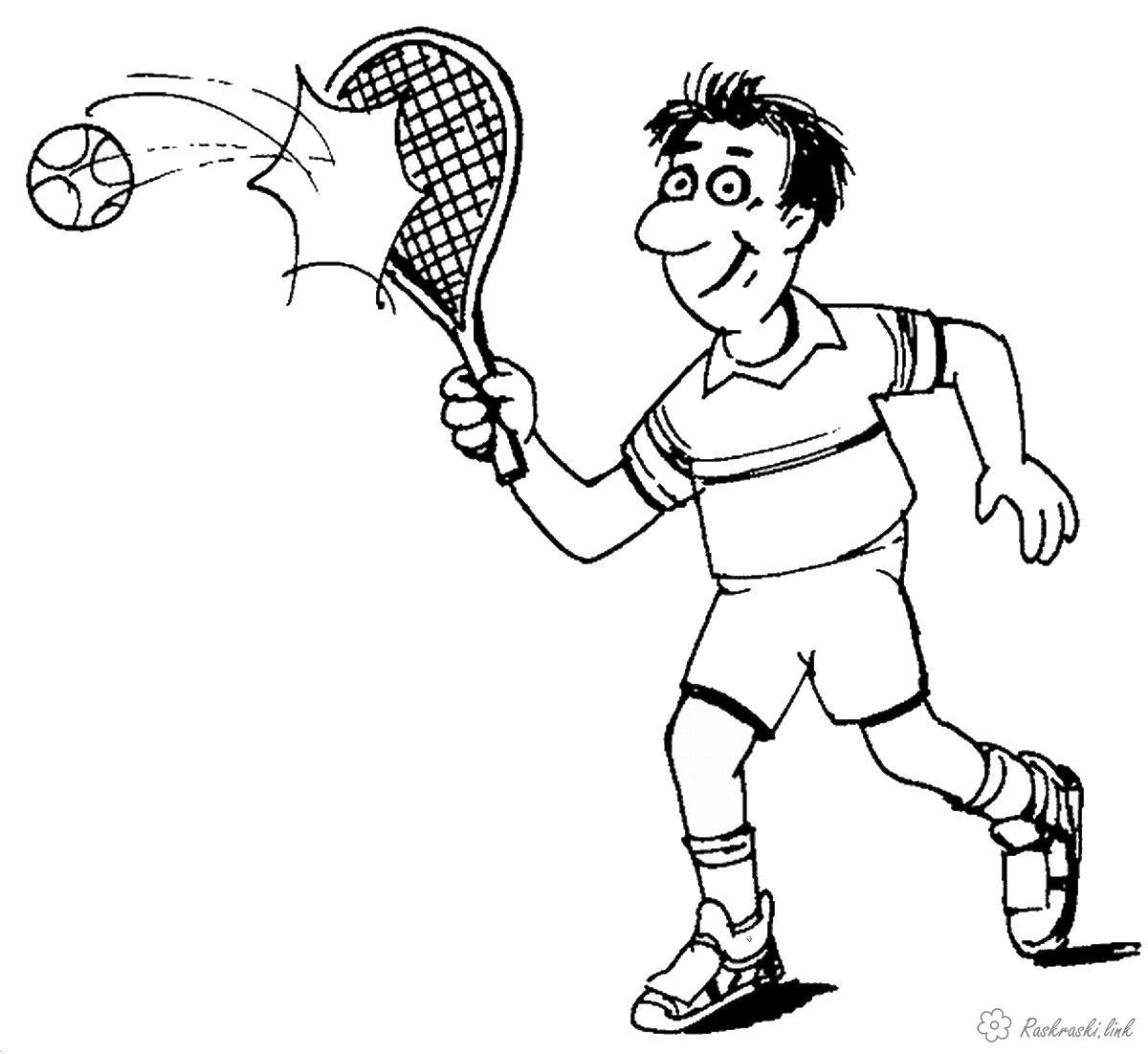 Розмальовки чоловік розмальовки, чоловік, теніс