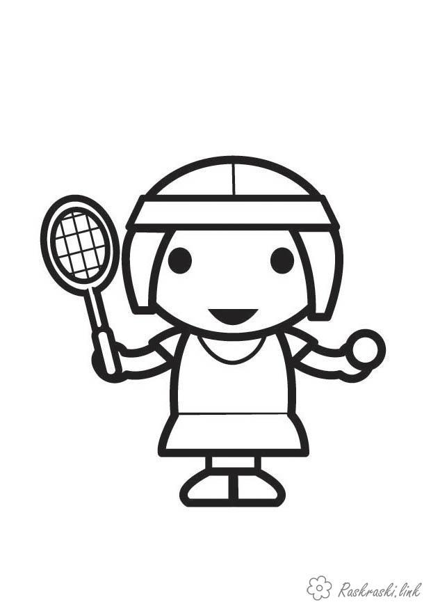 Розмальовки дівчинка спорт, розмальовки, теніс, дівчинка