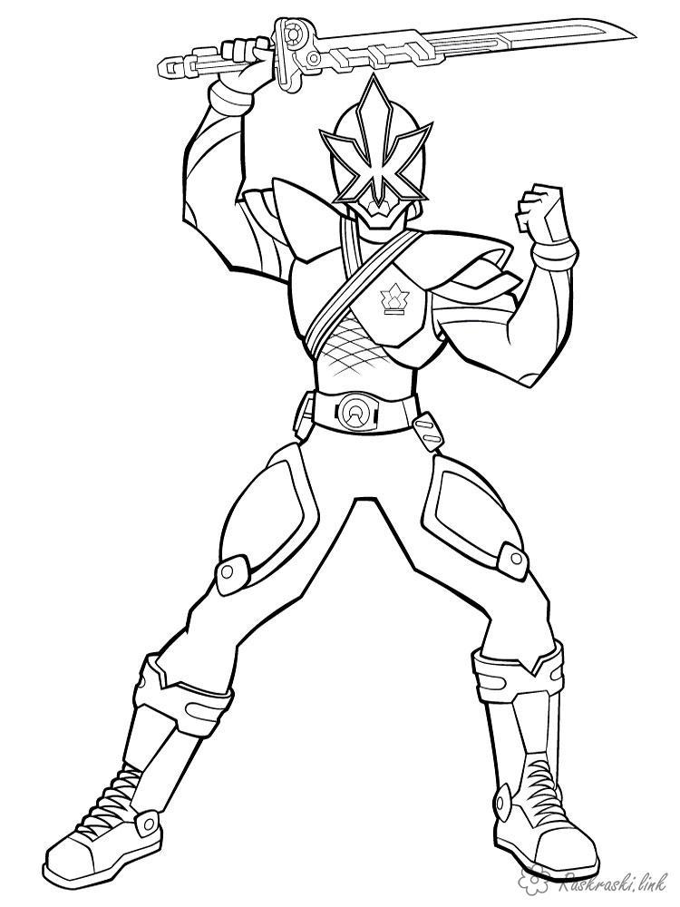 Раскраски мечом меч, могучие рейнджеры