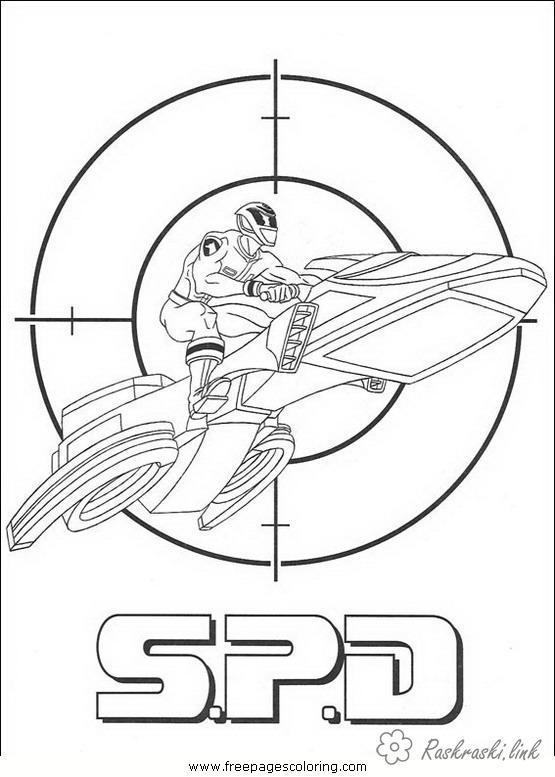 Розмальовки Могутні рейнджери могутні рейнджери, автомобіль