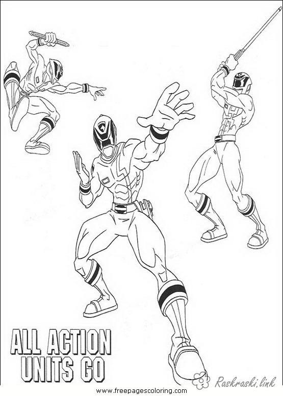 Coloring Power Rangers Power Rangers coloring pages