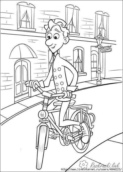 Розмальовки париж кухар, велосипед, вулиця, париж, рататуй
