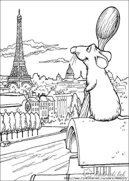 Розмальовки ейфелева рататуй, париж, Ейфелева вежа, місто