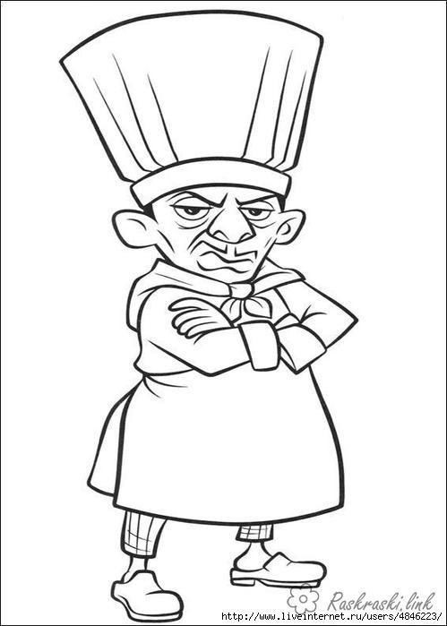 Розмальовки Рататуй шеф кухар, рататуй