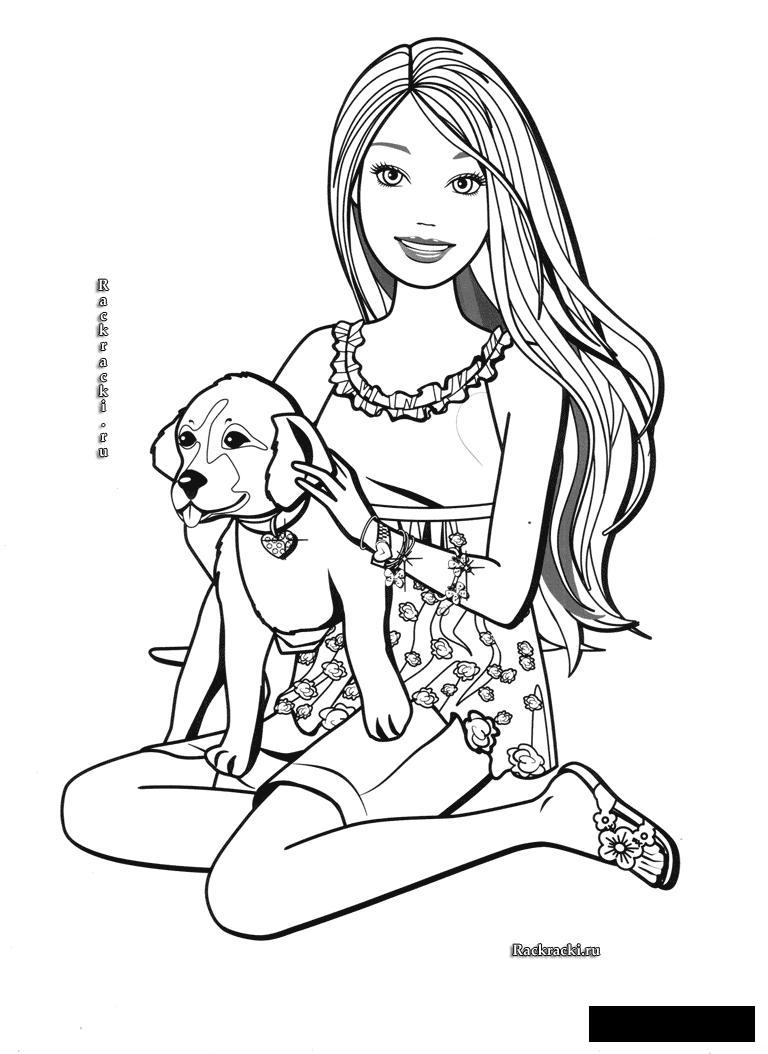 Раскраски пес Девочка и щенок