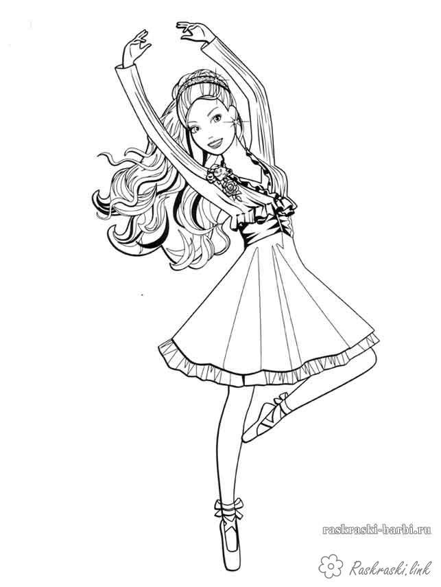 Розмальовки дівчинка Дівчаткам, дівчинка, танець, танцюрист, костюм