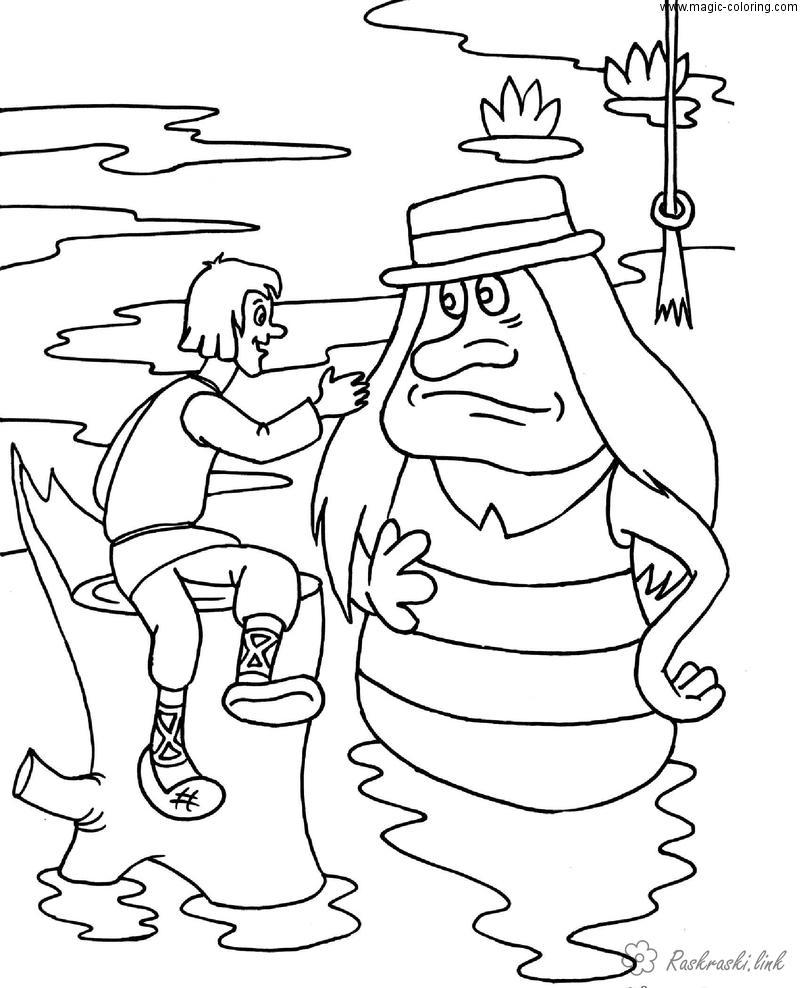 Розмальовки радянський Радянський мультфільм, летючий корабель, Ємеля, водяний, болото