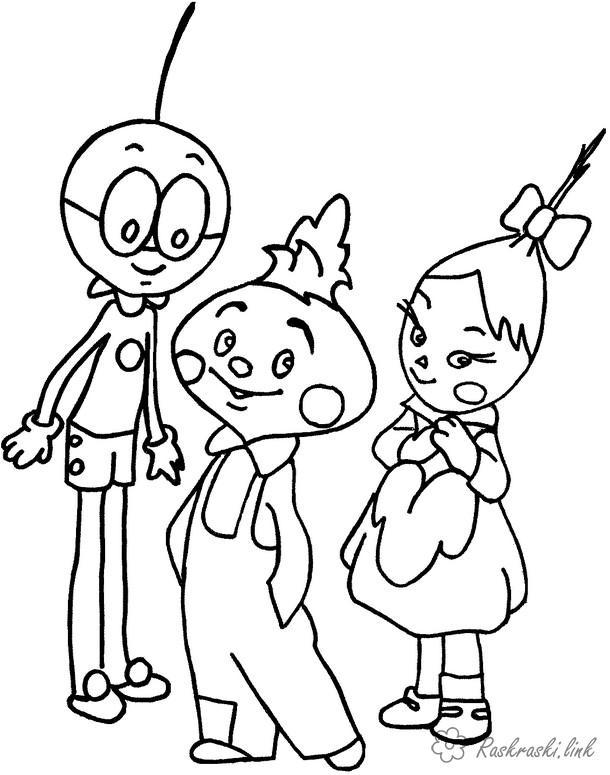 Розмальовки радянський Радянський мультфільм, чипполино, граф вишня, графиня вишня