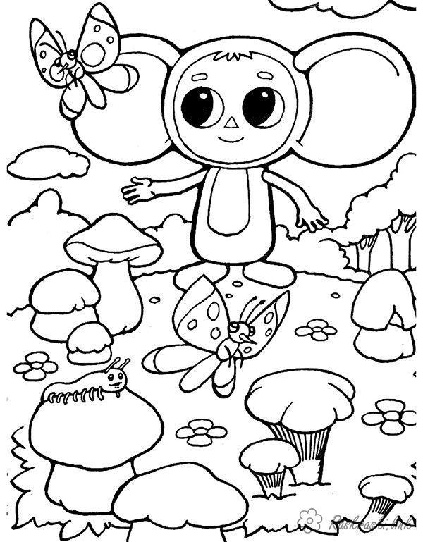 Розмальовки чебурашка Радянський мультфільм, чебурашка, ліс, галявина, квіти, метелики