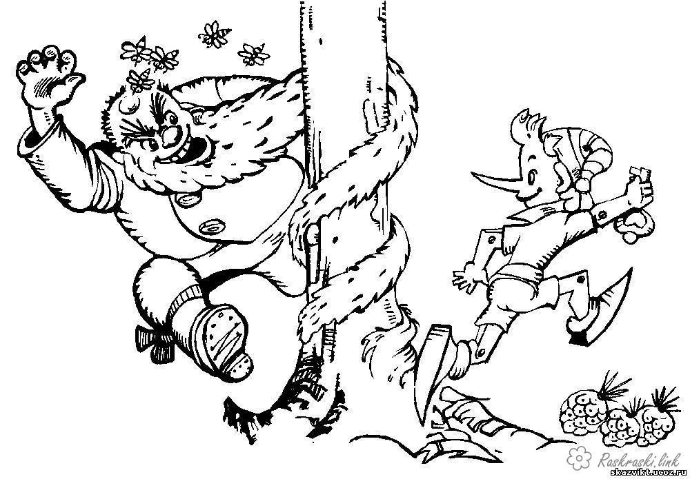 Розмальовки ключик Радянський мультфільм, буратіно, золотий ключик, дерево, Карабас Барабас