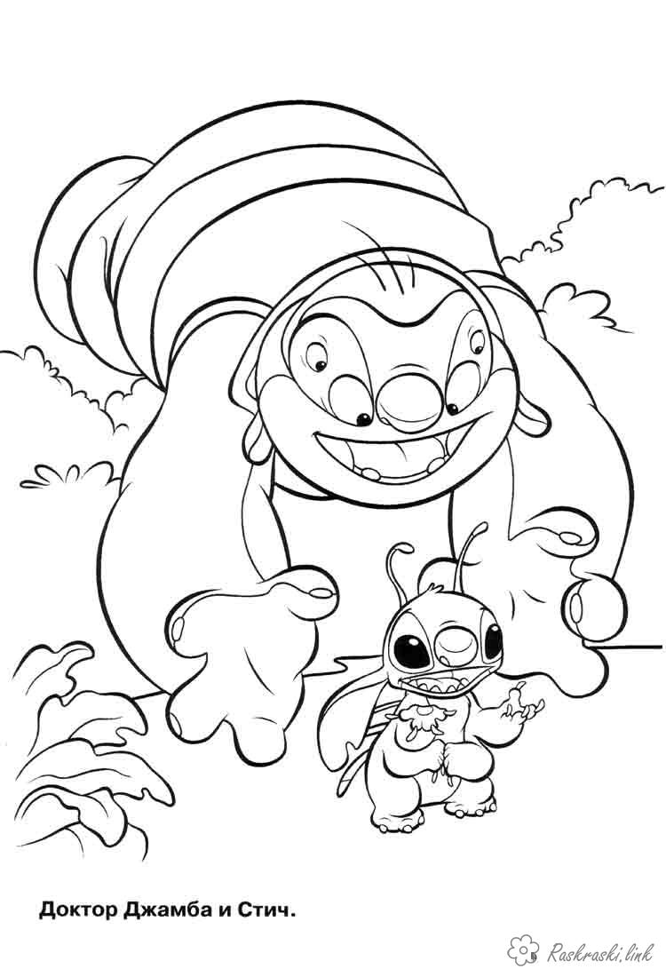 Coloring Walt Disney Lilo and Stitch coloring pages, coloring pages pages of cartoons, doctor Jumbo Stitch
