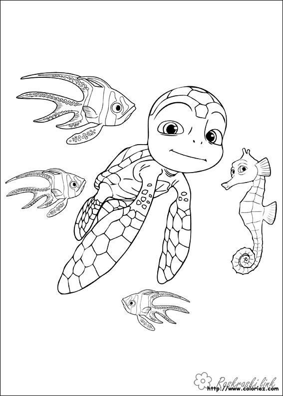 Розмальовки Підводний світ черепашка рибки морський коник природа підводний світ