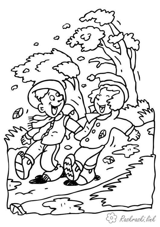 Розмальовки вітер природа явище природи вітер дерева хлопці