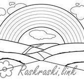 Розмальовки Явища природи природа веселка природне явище пагорби поле